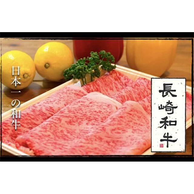 総計2.0kg!A4、A5等級長崎和牛 鉄板焼用スライス(ウデ・モモ)