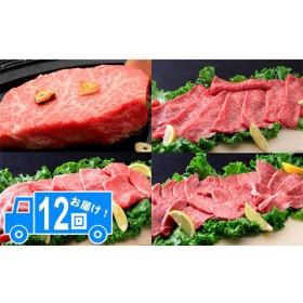 長崎和牛食べ比べセット