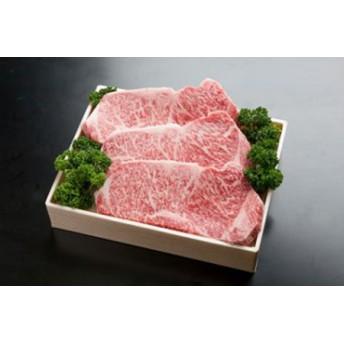 神戸ビーフ ステーキ用  「15,000P」
