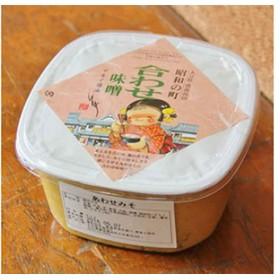 昭和の町合わせ味噌2㎏