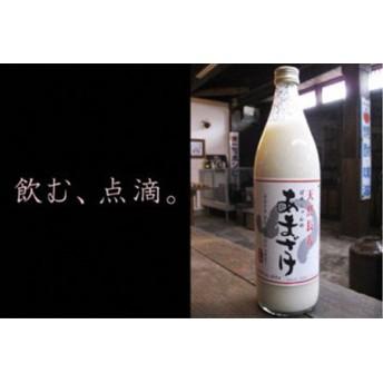 ばあちゃんの甘酒3本入り(900ml瓶×3本)