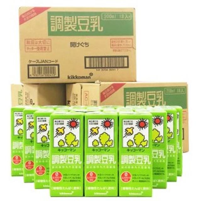 キッコーマン調製豆乳200ml(18本入り×3ケース)