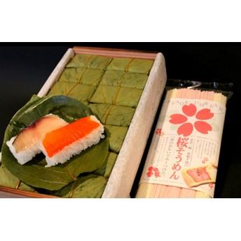 柿の葉寿司《やっこ》