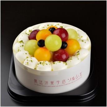 ソルシエ スイーツ デコ ケーキ フルーツ 洋菓子 フルーツジュレ玉デコレーションケーキ5寸 73618 