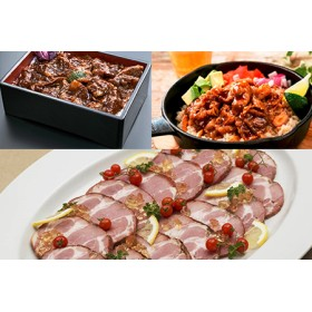 かんたん本格調理 牛飯・豚飯とローストポークのスペシャルセット