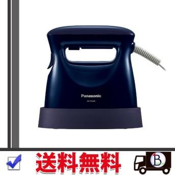 Panasonic NI-FS540-DA 衣類スチーマー ダークブルー NIFS540DA パナソニック