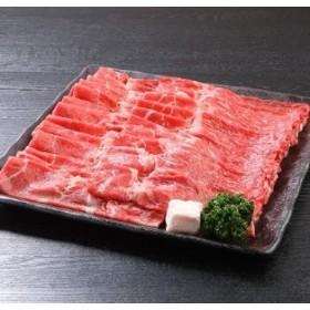 博多和牛 モモ・カタすきしゃぶ800g