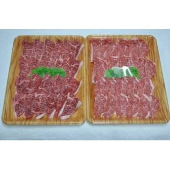 豊後・米仕上牛トモサンカクとイチボの希少部位焼肉セット(600g)
