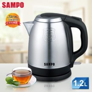 SAMPO 聲寶 1.2L不鏽鋼快煮壺 KP-LC12S