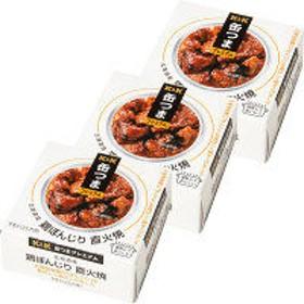国分 KK 缶つまP 北海道産 鶏ぼんじり 直火焼 1セット(3個)
