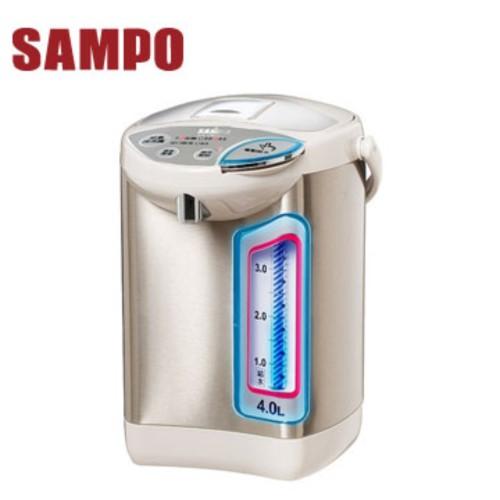 SAMPO 聲寶 KP-YB40M  4公升熱水瓶 ★微電腦控溫 貼心夜視燈 超廣角水位視窗