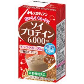 メロディアン ソイプロテイン ココア味 125ml 1セット(24本)