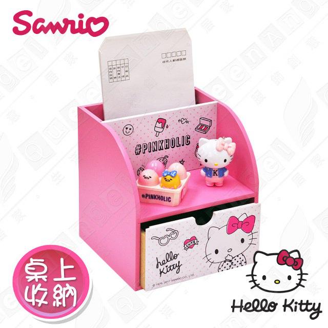 【Hello Kitty】三麗鷗凱蒂貓單抽屜盒 美妝收納 飾品擺飾 置物盒 桌上收納 (正版授權台灣製)
