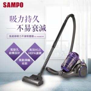 SAMPO聲寶 免紙袋吸力不減吸塵器 EC-HA40CYP
