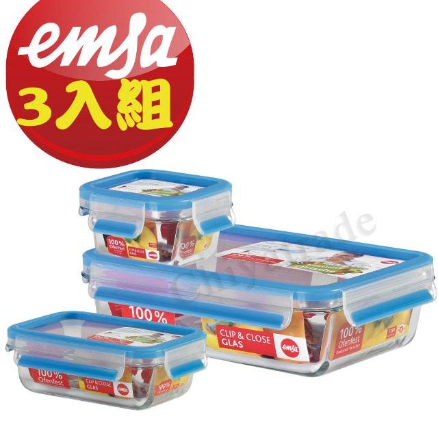 【德國EMSA】專利上蓋無縫頂級 玻璃保鮮盒德國原裝進口(保固30年)(0.2/0.5/1.3L)超值三入組