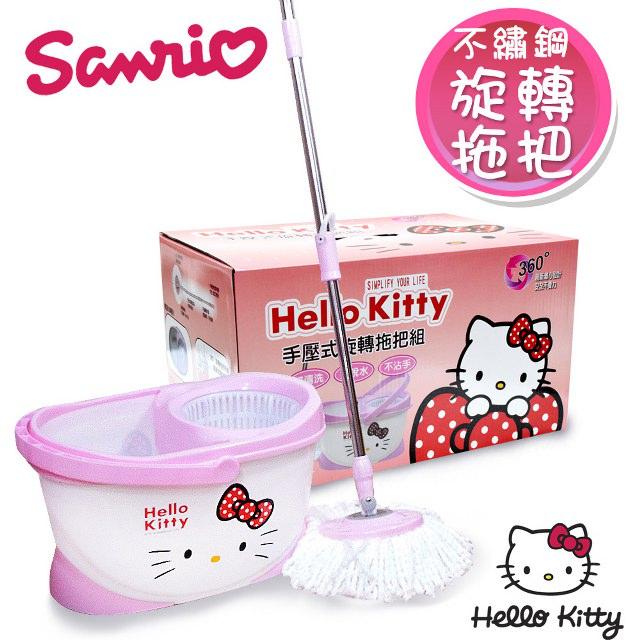 【Hello Kitty】凱蒂貓不鏽鋼握把 手壓式360度旋轉拖把組 好神拖通用(1桶+1拖+2布)(正版授權)