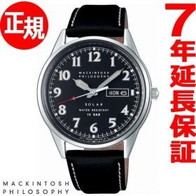 ポイント最大26倍! マッキントッシュフィロソフィー 腕時計 メンズ FBZD988