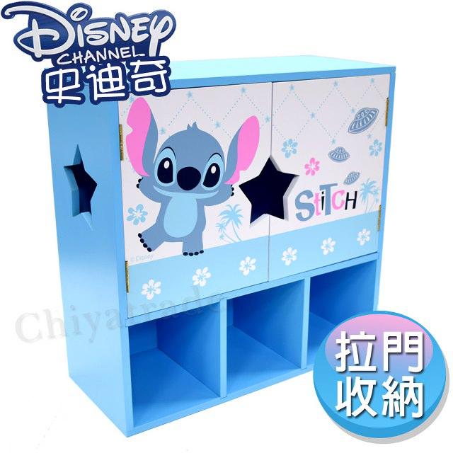 【迪士尼Disney】史迪奇Q版仲夏風 大容量拉門收納櫃 置物櫃 收納櫃 桌上收納(正版授權台灣製)