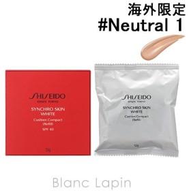 資生堂 SHISEIDO シンクロスキンホワイトクッションコンパクトWT レフィル #Neutral 1 Neutral 1 / 12g [145443]