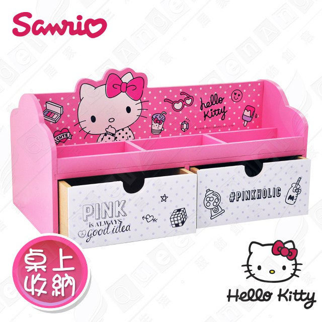 【Hello Kitty】三麗鷗凱蒂貓桌上橫式雙抽 美妝收納盒 文具收納 桌上收納(正版授權)