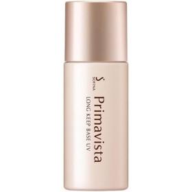 ソフィーナ プリマヴィスタ 皮脂くずれ防止 化粧下地 UV SPF20PA++ (25ml) プリマヴィスタ史上最強の化粧持続下地