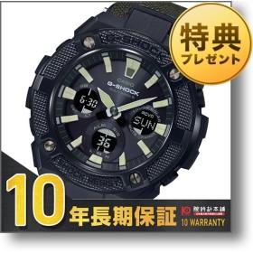 G-SHOCK Gショック カシオ ジーショック CASIO   メンズ 腕時計 GST-W130BC-1A3JF