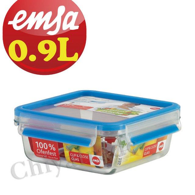 【德國EMSA】專利上蓋無縫頂級 玻璃保鮮盒德國原裝進口(保固30年) (0.9L)