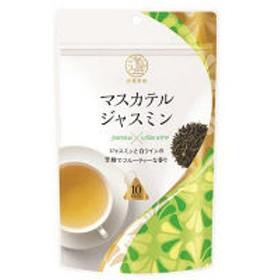 日東紅茶 遊香茶館 マスカテラルジャスミン ティーバッグ 1袋(10バッグ入)