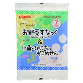 【7ヵ月頃から】ピジョン 元気アップCa 小魚おこめせん&お野菜すなっく 7g×2袋入