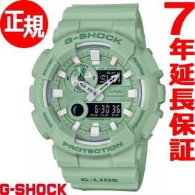 Gショック Gライド G-SHOCK G-LIDE 腕時計 メンズ GAX-100CSB-3AJF ジーショック