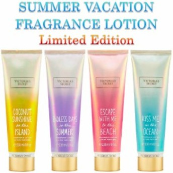 VICTORIA'S SECRET ヴィクトリアシークレット Limited Summer Vacation Fragrance Lotion 限定版フレグランスローション 236ml