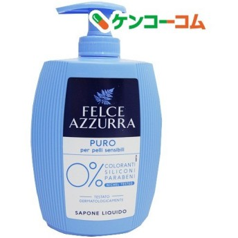 フェルチェアズーラ ハンドソープ ピュア ( 300mL )/ フェルチェアズーラ(FELCE AZZURRA)