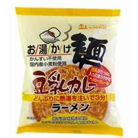 【創健社】お湯かけ麺 豆乳カレーラーメン 79g