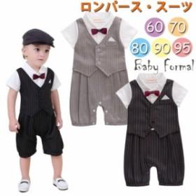 f6516f6dfca86 キッズ フォーマル 男の子 フォーマル 子供 ベビー スーツ ロンパーススーツ 子供服 男の子スーツ キッズスーツ 70