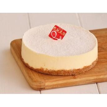【送料無料】極み!レアチーズケーキ