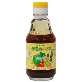 ヒカリ 国産なたね油使用・野菜ドレッシング 200ml