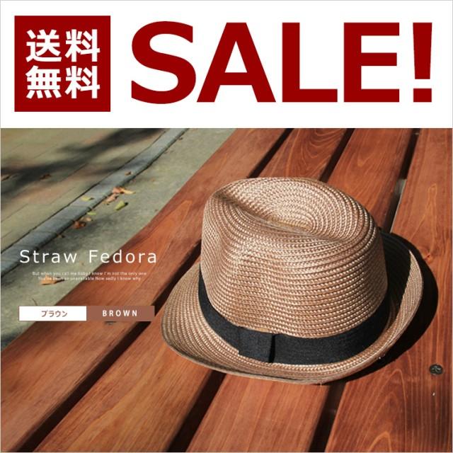 187827c5e30  在庫処分・送料無料 帽子 麦わら帽子 レディース メンズ 夏 男女兼用 フェドラ