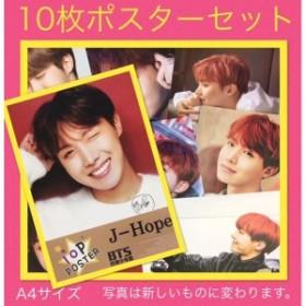 【送料無料】  BTS  J-HOPE ジェイホープ ポスターセット A4 10枚 防弾少年団 バンタン 韓流 グッズ gl001-7