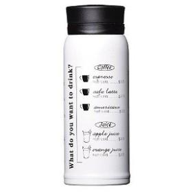 カフェマグメニュー マグボトル350[0.35L/直飲み] HB−3490 ホワイト