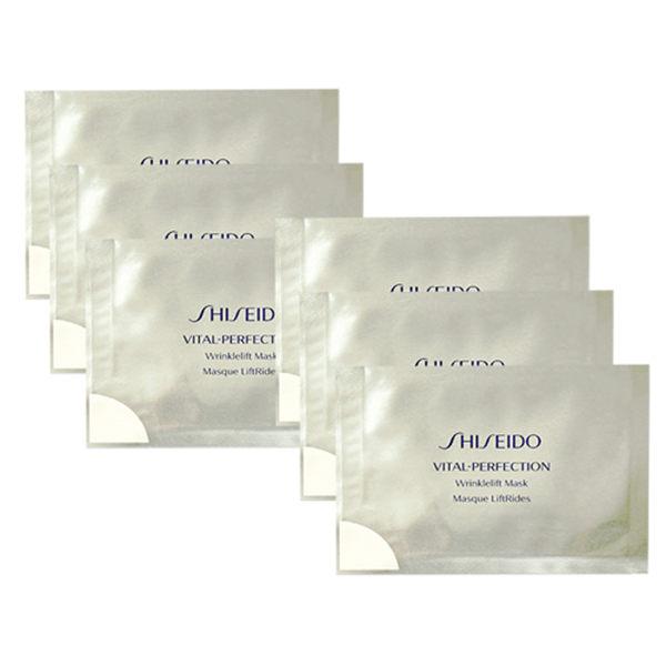 SHISEIDO 資生堂 全效抗痕 白金抗皺眼膜 6對 (無盒)