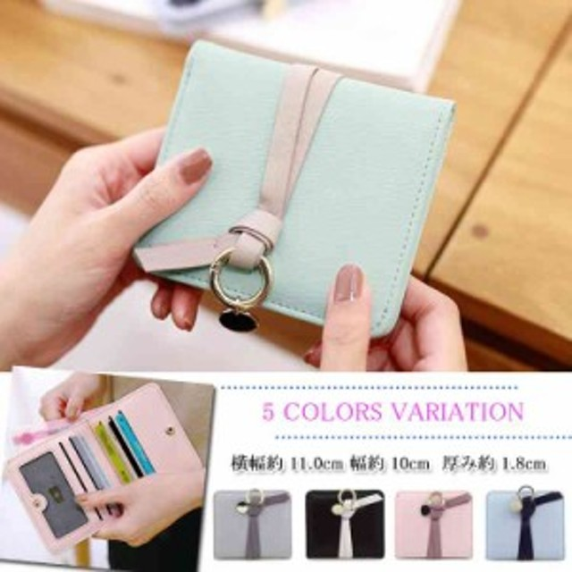 財布 レディース 二つ折り ミニバッグ 小さい シンプル コンパクト ウォレット 収納 ポケット おしゃれ かわいい フォーマル