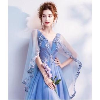 送料無料 人気 春新作 ロングドレス セクシー ドレス 舞台衣装 二次会 結婚式 司会者 披露宴 カラードレス ブルー