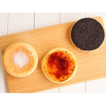 【送料無料】デキる男の3個セット|チーズケーキ