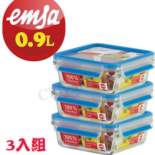 【德國EMSA】專利上蓋無縫頂級 玻璃保鮮盒德國原裝進口(保固30年)(0.9Lx3)