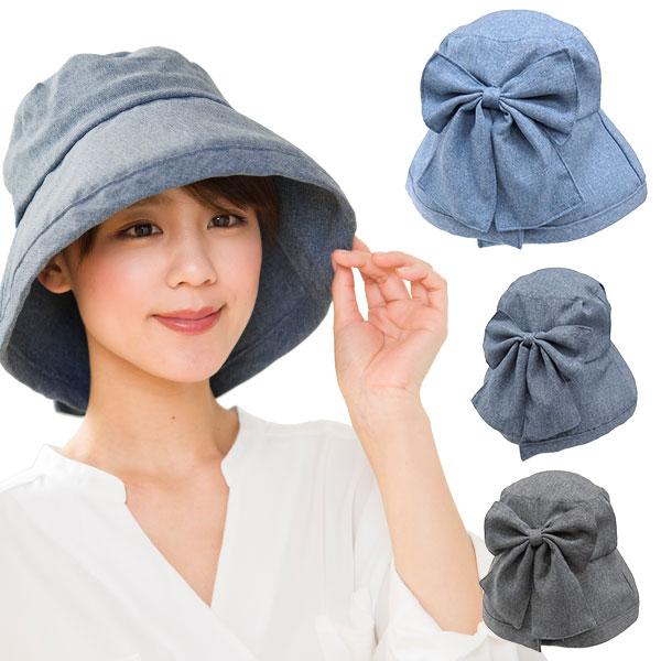 日本進口-女仕抗UV蝴蝶結優雅遮陽帽(可調節頭圍)