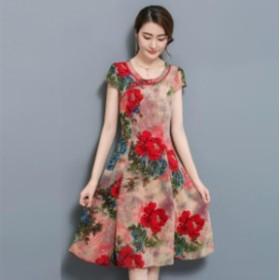 エレガントな花柄☆華やかなチョンサムドレス