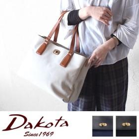 ダコタ バッグ トートバッグ ショルダーバッグ 3層式 3室 キャンバス 帆布 牛革 Dakota ウォルト 1531302 A4サイズ対応 本革 レザー 正規品 ギフト