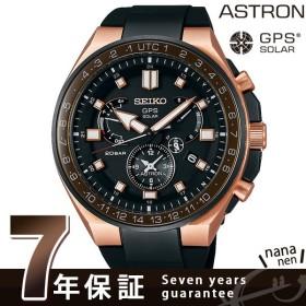 cd6fc7f479 ... FHB 腕時計 F-404 - メンズ 革ベルト/クロノグラフ/SS 黒 新着 20190507. ¥4,732. 0.5%(21P).  セイコー アストロン SEIKO ASTRON SBXB170 スポーツライン メンズ ...