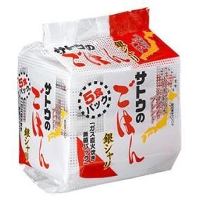 サトウのごはん 銀シャリ 5食パック (200g×5食) レトルトご飯 レトルトごはん | さとうのごはん インスタント パウチ食品