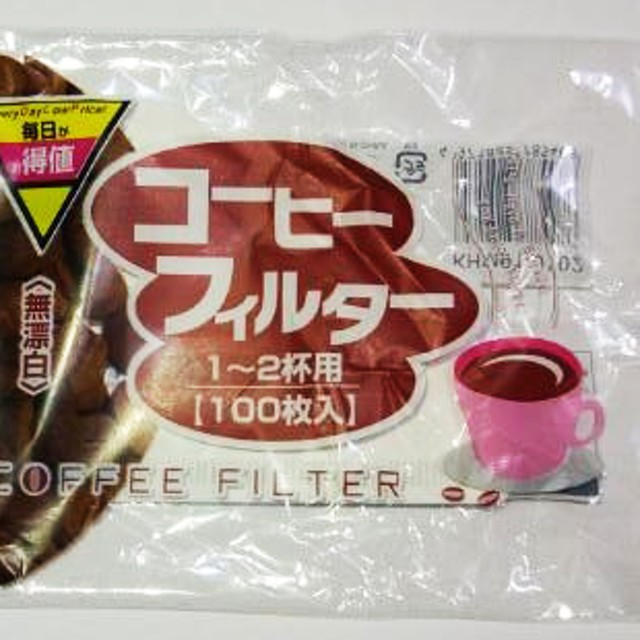 VCF-01-100W-C | Paper Filter White 100 sheets for v60 01 Dripper Pour: Rp 70.000